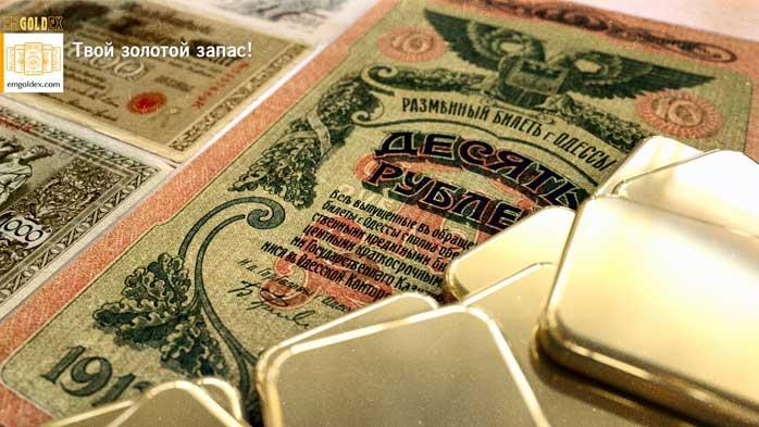 Что побудило многие страны мира отказаться от бумажных денег и зарабатывать золото в 2015 году!