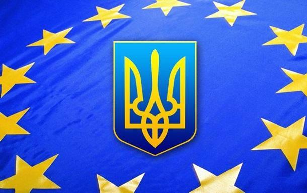 Европейский союз обнародовал условия для безвизового режима с Украиной
