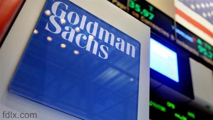 fdlx.com У директоров Morgan Stanley и Goldman Sachs сократилась зарплата