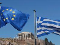 Еврогруппа выделяет Греции 10,3 миллиардов евро