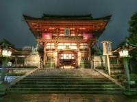 Скандал вокруг главы Шаолиньского монастыря