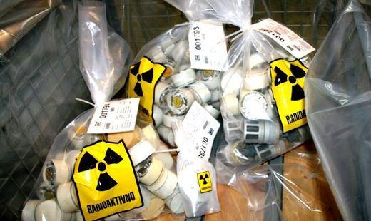 В Мексике похитители выкрали опасное радиоактивное вещество