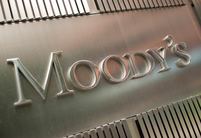 """Moody's опустило прогноз кредитного рейтинг Китая до """"негативного"""""""