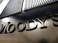 Экономика России упадет на 2,5% – обновленный прогноз Moody's