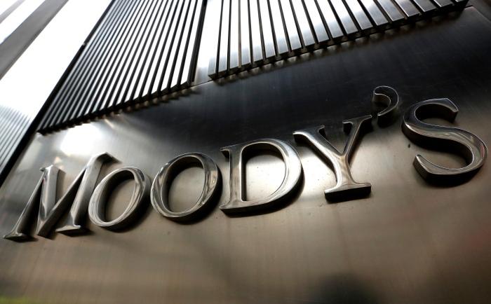 Экономика России упадет на 2,5% - обновленный прогноз Moody's