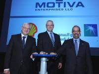 Shell и Saudi Aramco поделят совместное предприятие из США Motiva Enterprises