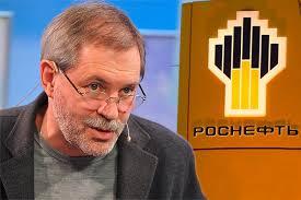 """""""Роснефть"""" обвиняет министрество природных ресурсов в продвижении интересов """"Лукойл"""""""