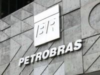 Бразильская нефтяная госкомпания Petrobras показала рекордные убытки