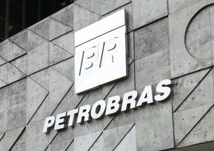 Бразильская нефтяная госкомпания Petrobras показал рекордные убытки