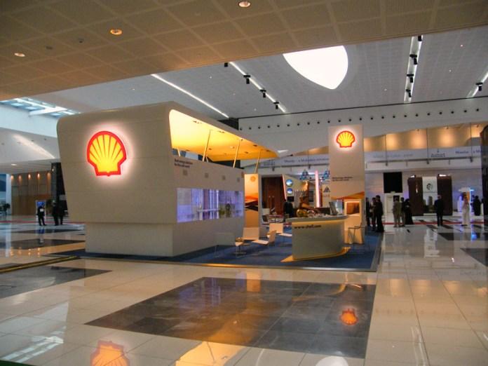 Завершилось слияние Royal Dutch Shell и BG Group