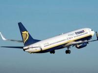 Авиакомпания Ryanair внедряет новый бизнес-сервис