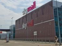 Arricano получила право официально контролировать Sky Mall