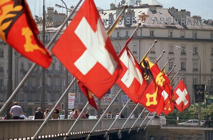 Рейтинг лучших стран мира: Швейцария - лидер, выше Украины оказались Танзания, Иордания и Боливия