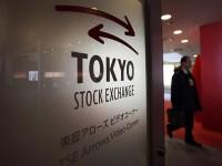 На бирже Японии произошел обвал
