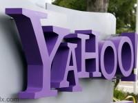 Компания Yahoo на 15% сокращает численность рабочего персонала
