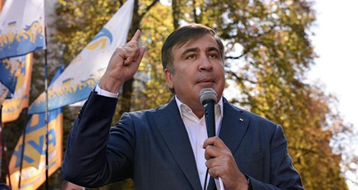 Администрация президента Украины выдала Саакашвили документы о лишении гражданства