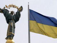 Агентство Fitch назвало условия для получения Украиной следующего транша МВФ