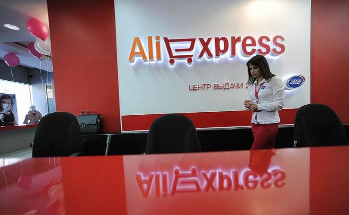 Aliexpress отменил «эконом-доставки» без трек-номера в Украину, Беларусь и Россию