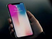 Apple инвестирует $390 млн в разработку лазера для iPhone