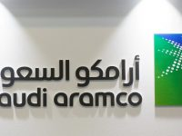 Арест члена совета директоров Saudi Aramco может отсрочить продажу акций нефтяного гиганта