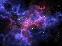 Астрономы обнаружили новую уникальную галактику