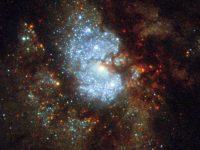 Астрономы сделали снимок галактики-невидимки