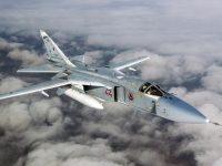 Авиакатастрофа в Сирии: при взлете разбился российский бомбардировщик Су-24