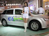 Автоконцерн BYD стимулирует производство электромобилей