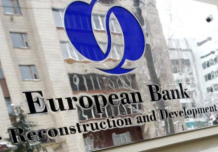 Банк ЕБРР закрывает свои офисы в России