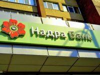 """Банк Фирташа """"Надра"""" подозревают в растрате 400 миллионов гривен"""