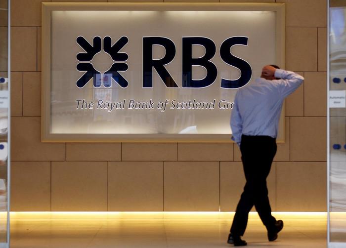 Банк RBS закрывает 160 филиалов в Великобритании