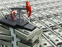 Банк России готовится к падению цены на нефть до $25
