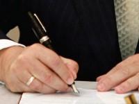 Банковские гарантии для малого и среднего бизнеса