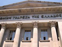 Греция намерена снять ограничения на движение капитала