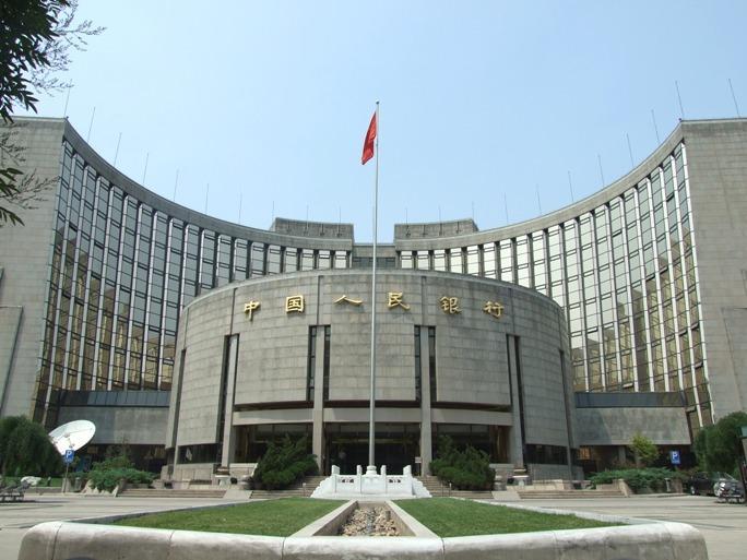 На фоне кризиса Китай снижает ставки до рекордного минимума