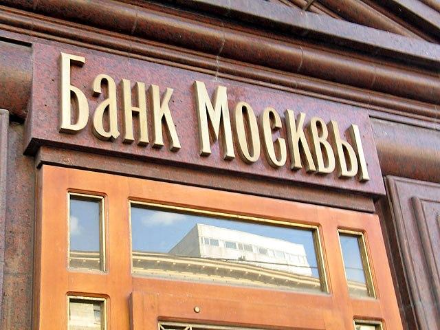 В 201 6 году ВТБ откажется от бренда «Банк Москвы»