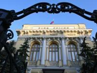 С 28 июля Центробанк РФ приостановил валютные операции для пополнения резервов