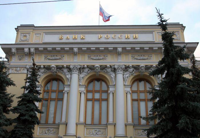 В России увеличат требования к капиталу федеральных банков до 1 млрд рублей