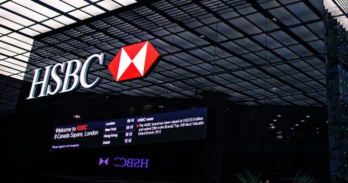 Банки HSBC и Standard Chartered втянуты в скандал с отмыванием денег в Южной Африке