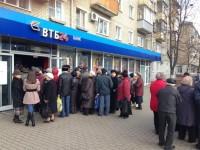 В банках России валюты не хватает – вводятся ограничения на продажу