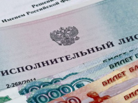 Банкиры рассказали о новом виде мошенничества