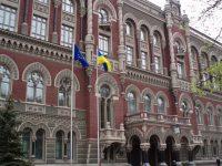 Банковская система Украины установила мировой рекорд по размерам проблемных кредитов, – НБУ