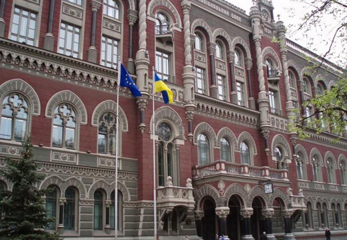 Банковская система Украины установила мировой рекорд по размерам проблемных кредитов, - НБУ