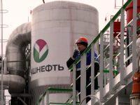 Башнефть – один из лидеров нефтяной отрасли России