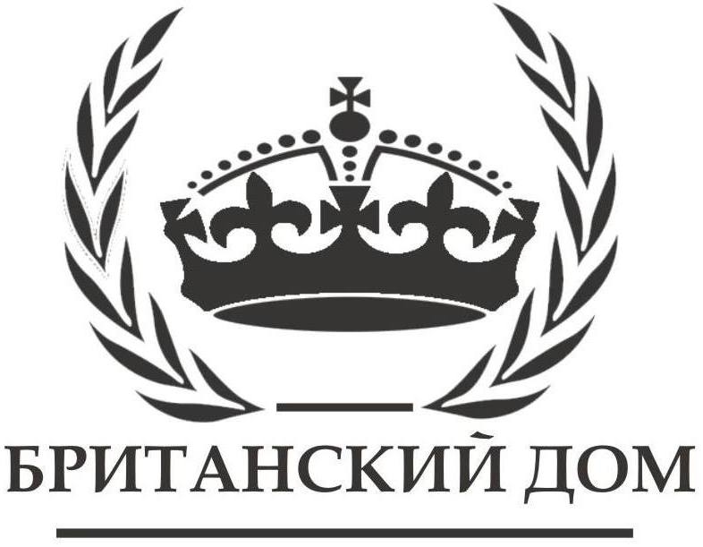 "ЖК ""Британский Дом"" фото логотип"