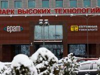 Беларусь легализовала транзакции в криптовалюте