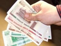 Гражданам Беларуси будут платить сотни долларов за помощь в борьбе с коррупцией