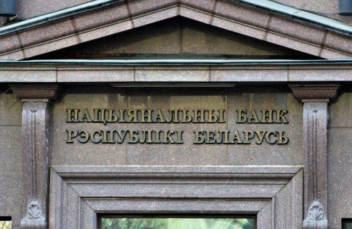 В Беларуси намечается масштабный отток вкладов из банков