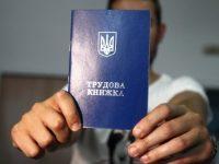 В Украине безработных 2 млн человек, — Розенко
