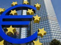 Bitcoin должен регулироваться Европейским Союзом, – ЕЦБ